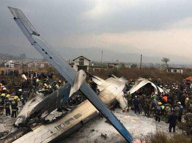Plane crash (2)