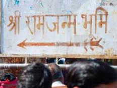vhp will organise ram mahotsava in 1 25 lakh villages