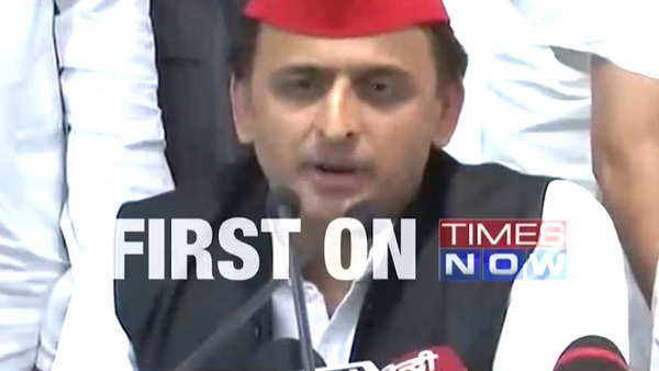 bypoll results people have replied to bjps misgovernance says akhilesh