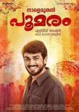 poomaram malayalam movie review