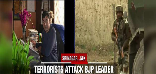 आतंकियों ने बीजेपी नेता अनवर खान पर बोला हमला, सुरक्षाकर्मियों ने दिया मुंहतोड़ जवाब