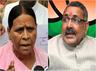 rabri devi target giriraj singh over arraria controversial remarks on bihar bypolls results