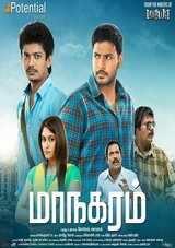 maanagaram tamil movie review