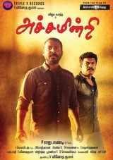 achamindri tamil movie review