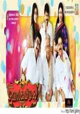 manal kayiru tamil movie review