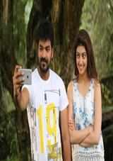 enaku vaitha adimaikal tamil movie review