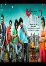 meow tamil movie review