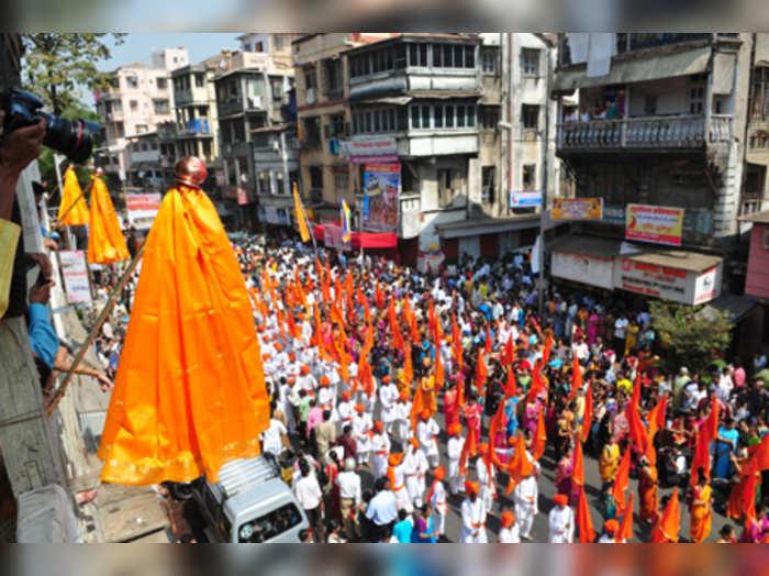 Gudi Padwa in Maharashtra: पारंपरिक जल्लोषाला आज येणार उधाण