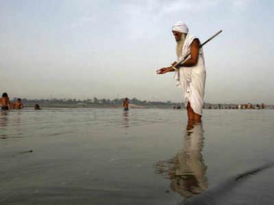 फाइल फोट: गंगा नदी