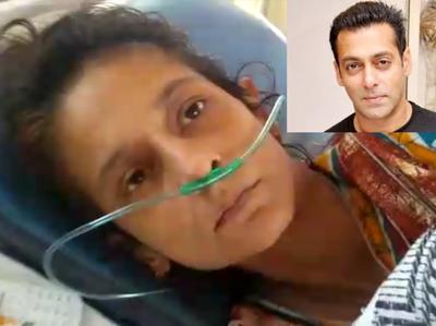 सलमान की हिरोइन के पास इलाज तक के पैसे नहीं, मांग रहीं हैं मदद