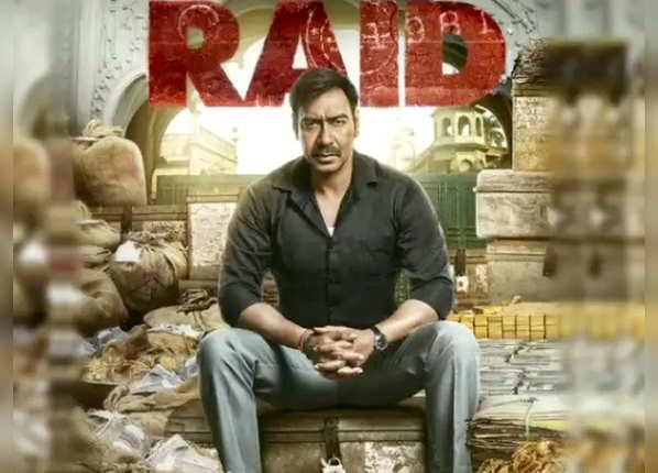अजय देवगन की 'रेड' के 8 धांसू डायलॉग्स