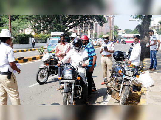 Mysore Traffic Police