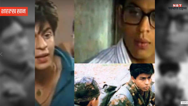 watch bollywood celebs who started off with tv