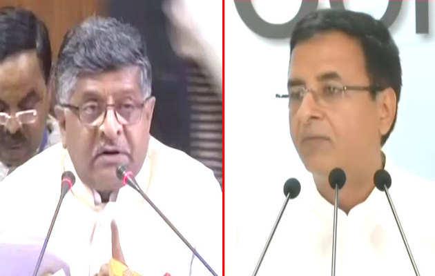 फेसबुक डेटा लीक: भाजपा और कांग्रेस के बीच कैम्ब्रिज एनालिटिका को लेकर जुबानी जंग