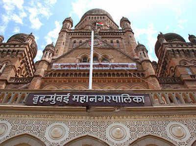 फाइल फोटो: मुंबई महानगरपालिका