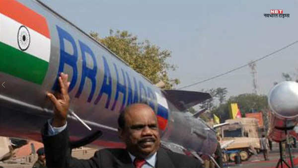 brahmos all you need to know about the supersonic cruise missile