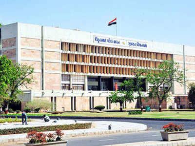 गुजरात विधानसभा (फाइल फोटो)