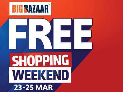 बिग बाजार पर 'फ्री शॉपिंग वीकएंड'