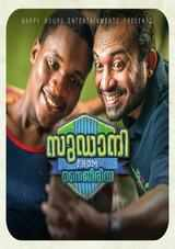 sudani from nigeria movie review in malayalam