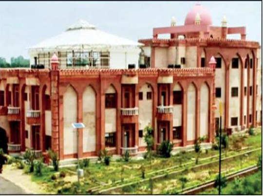 अरबी-फारसी विश्वविद्यालय