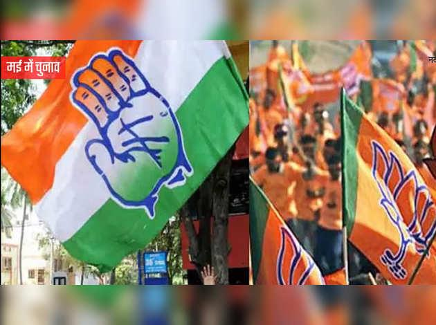 कर्नाटक चुनाव: किसके हाथ लगेगी सत्ता?