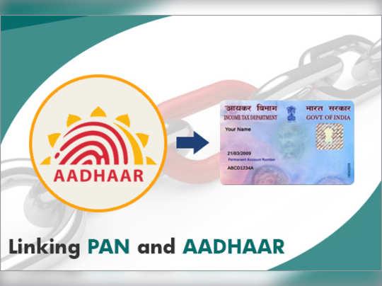 linking-pan-and-aadhaar