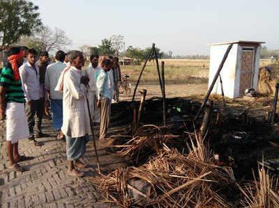 झोपड़ी में लगी आग, जलकर हुई तीन मासूमों की मौत