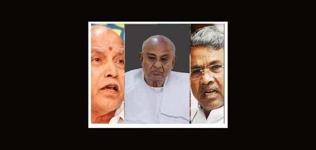 कर्नाटक में आगामी विधानसभा चुनावों में तीन बड़ी पार्टियों के बीच मुकाबला
