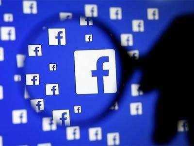 Image result for अब फेसबुक रखेगा आपके बैंक खातों पर नजर