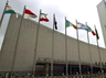 most of the countries are not ready for digital economy says united nation