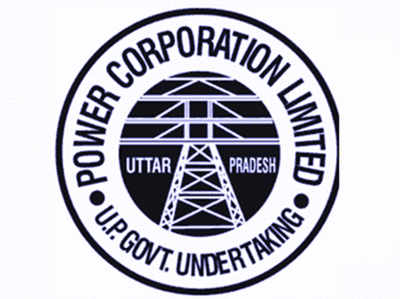 UPPCL में 2849 पदों पर भर्ती रद्द, दो अफसर निलंबित
