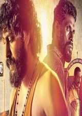 swathanthryam ardharathriyil review in malayalam