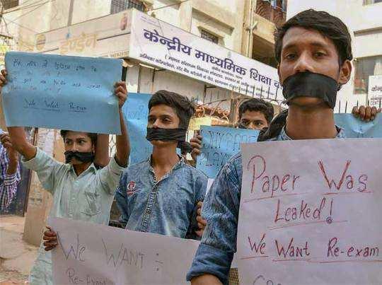 पेपर लीक के खिलाफ छात्रों का प्रदर्शन।