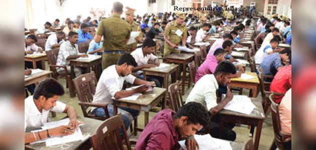 जम्मूयूनिवर्सिटी: इंग्लिश का पेपर लीक, परीक्षा टली