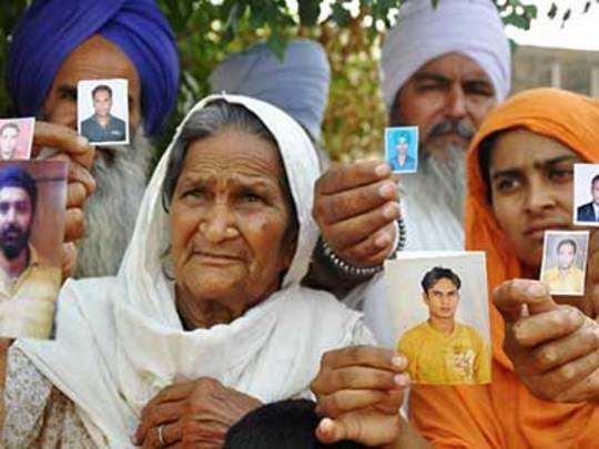 ஈராக்கில் கொல்லப்பட்ட 39 இந்தியர்களின் குடும்பங்களுக்கு பிரதமர் 10 லட்சம் நிதியுதவி