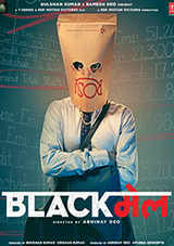 blackmail movie review in hindi
