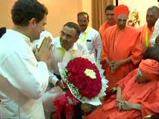 लिंगायत मठ में राहुल गांधी, संत से मांगा आशीर्वाद