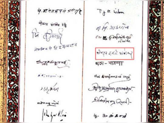 bhimrao-ramji-ambedkar