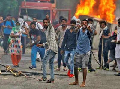 पंचकूला हिंसा (फाइल फोटो)