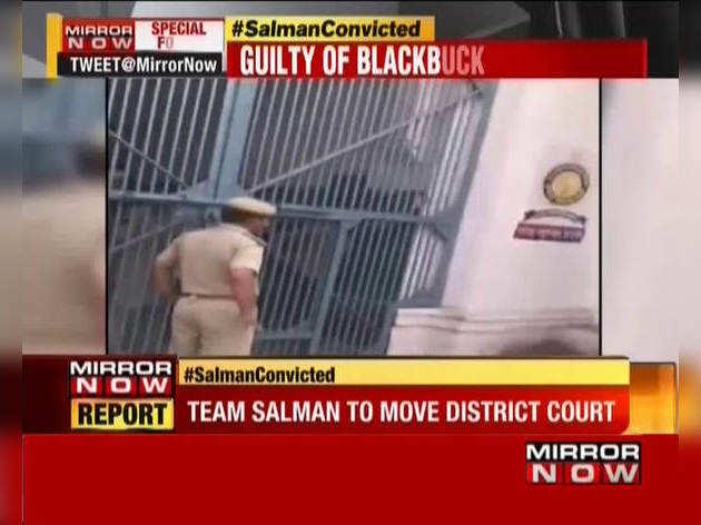काला हिरण शिकार मामला: दोषी करार दिए जाने के बाद जोधुपर जेल पहुंचे सलमान खान