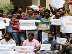 qatar tamil workers protest for cauvery management board