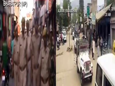आरक्षण विरोधी 'भारत बंद' के मद्देनजर देशभर में सुरक्षा के कड़े इंतजाम