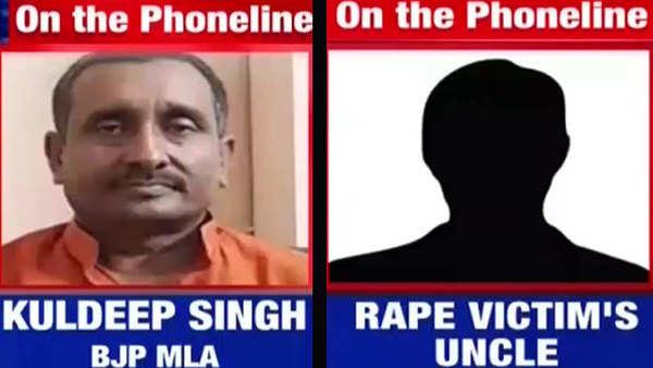 unnao rape case audio tape nails bjp mla