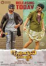 krishnarjuna yudham movie review and rating in telugu