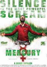 mercury movie review in hindi
