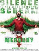 mercury movie review in hindi