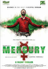 mercury movie review rating in telugu
