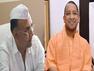 कर्नाटक चुनाव: प्रदेश कांग्रेस के अध्यक्ष ने कहा योगी आदित्यनाथ को चप्पलों से पीटें, बीजेपी लाल