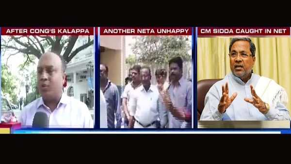 after congress releases list of candidates siddaramaiah faces revolt within