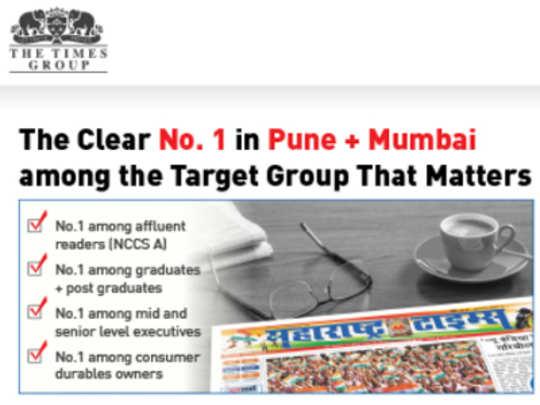Maharashtra-times